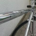 meinrad-no-4
